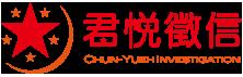 藝人蔡閨推薦台北君悅徵信社,高品質徵信社